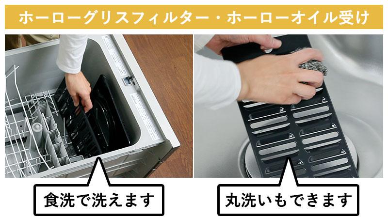 最髒的過濾器可以用食物清洗,因此很容易清洗! 當然,您也可以在水槽中清洗它。